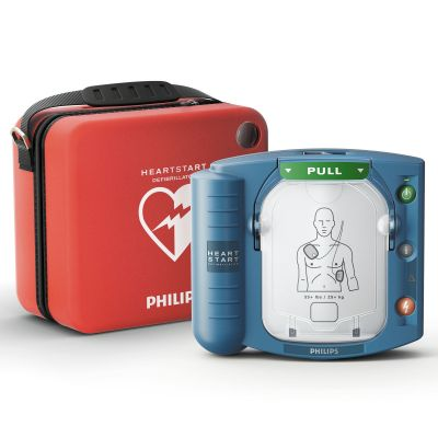 Laerdal HeartStart HS1 Defibrillator (Standard Carry Case)